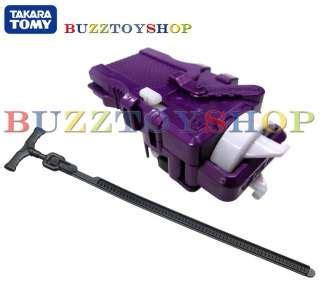 Digital Power Launcher takara beyblade bb 54 digital power launcher l drago w on popscreen