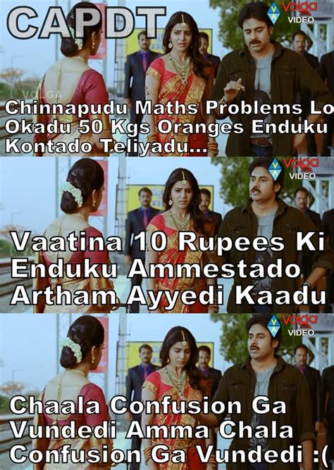 Telugu Movie Memes - 15 best memes from capdt that will make your day