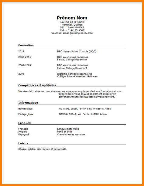 Exemple De Cv En Francais Pour Etudiant by Mod 232 Le Cv 233 Tudiant Exemple Cv Gratuit Forestier Rhone Alpes