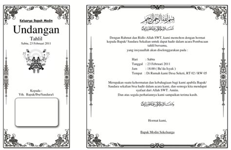 template undangan word 2007 template kad kahwin related keywords template kad kahwin