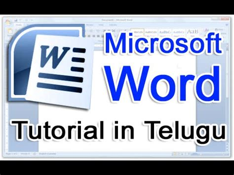 web design tutorial in telugu ms office in telugu data entry in excel doovi