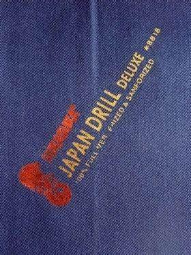 Dress Wanita Overall Tenun 3 fitinline kain drill