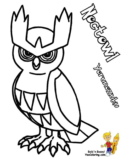 Noctowl Pokemon Coloring Pages | big boss coloring pages to print pokemon chikorita