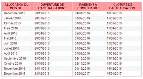Auto Entrepreneur Calendrier Declaration 2015 Calendrier P 244 Le Emploi 2016 Actualisation Et Paiement