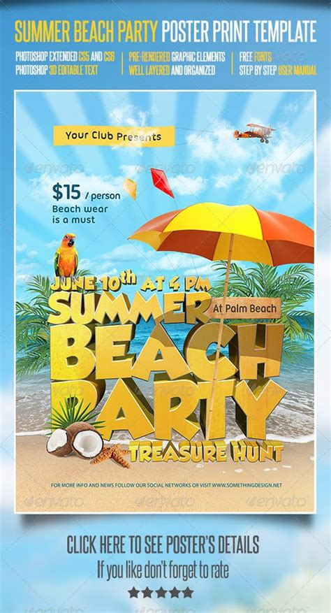 poster templates for photoshop cs6 beach party poster print template graphicriver beach