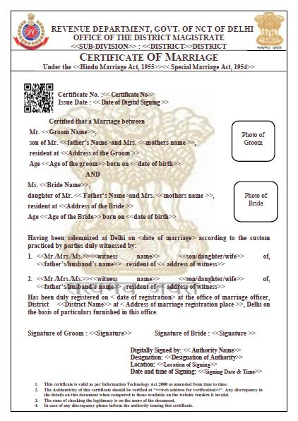 2016 marriage certificate getting a digital marriage certificate in india the
