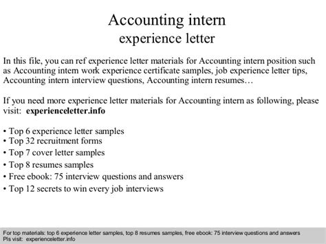 Cover Letter For Accounting Students With No Experience Accounting Intern Experience Letter