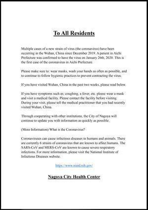 Notice concerning the new coronavirus-related pneumonia