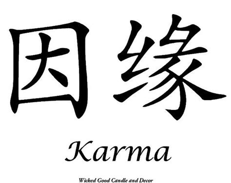 karma symbol tattoo karma search ink