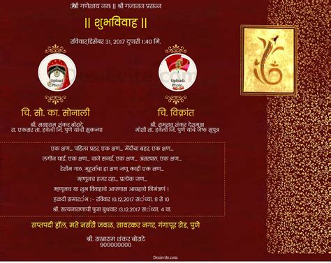 marathi wedding invitation card template desievite indian wedding invitation sle cards and