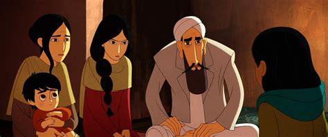 1443168521 parvana une enfance en afghanistan parvana une enfance en afghanistan tight dress