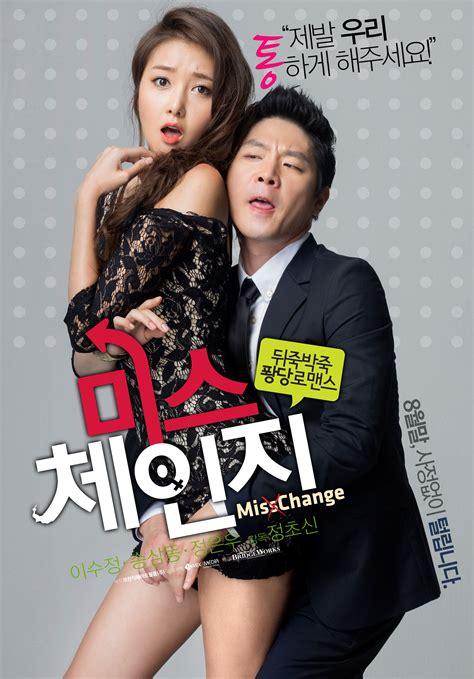 film romance terbaik korea miss change korean movie 2013 미스체인지 hancinema