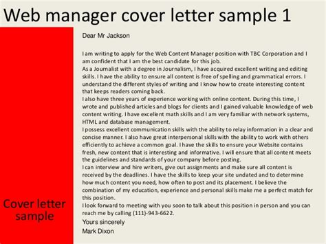 cover letter web content manager web manager cover letter