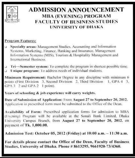 Uw Point Mba by Dhaka Emba Admission Circular 2012 13 Dhaka