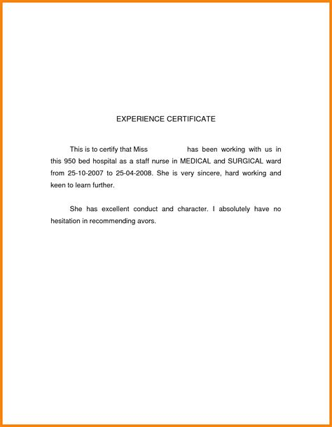 hr certification letter experience letter from employer c45ualwork999 org