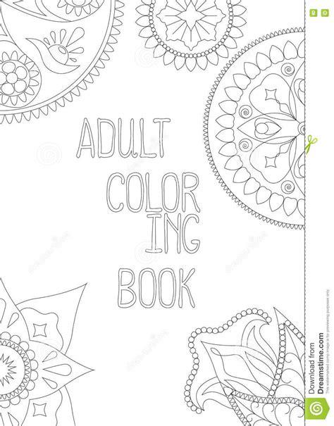 Copertura Adulta Del Libro Da Colorare, Illustrazione