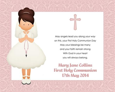 free printable thank you cards first holy communion personalised girls first holy communion print