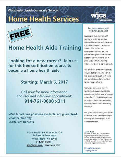 home health aide westchester community