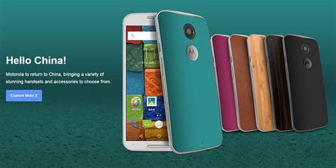 Hp Motorola Moto X Pro motorola returns to china with the moto x 2014 moto x pro