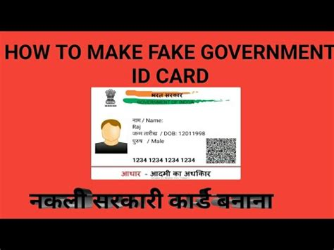 how to make a id card how to make government id card by hacknfun