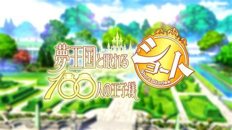 anime terbaru bulan juli 2017 anime yume 100 ungkap debut di bulan maret pada