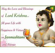 Cute Greetings With Quotes On Krishna Janmashtami Festival