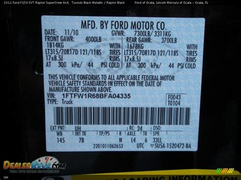 ford color code uh tuxedo black metallic dealerrevs