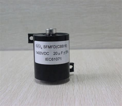 capacitor calculation for inverter dc link capacitor inverter welding machine anhui safe electronics co ltd