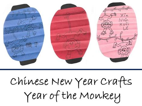 new year of the monkey crafts kid crafts for year of the monkey new year
