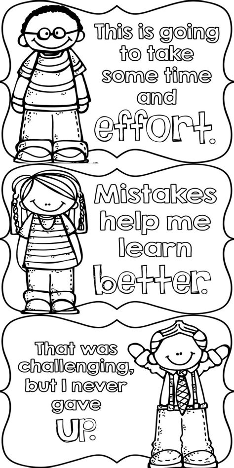 Coloring Download 7 Habits Pages For Lyss Me 7 Habits Coloring Pages