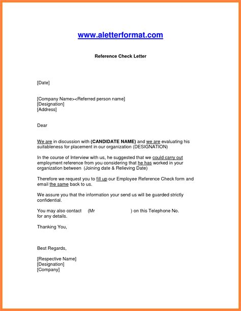 Business Letter With Reference 5 company to company recommendation letter company