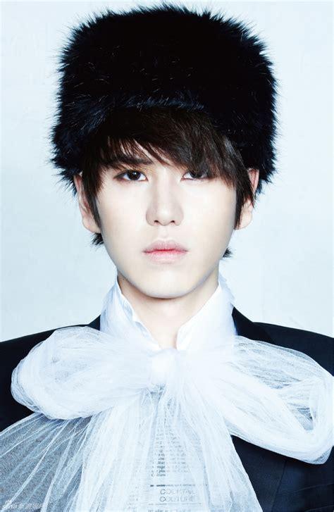 super junior kyuhyun kyuhyun profile kpop music