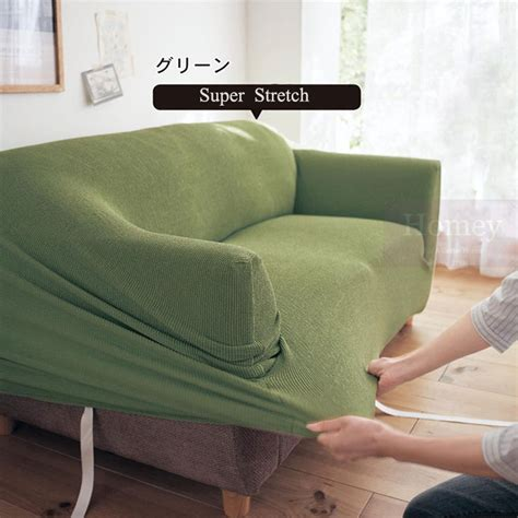 buy wholesale l shaped sofa cover from china l