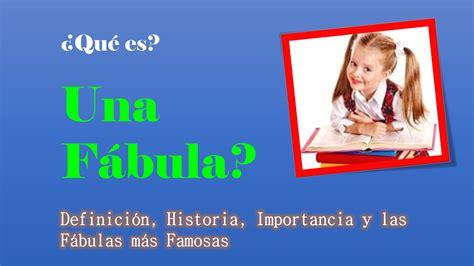 imagenes vectoriales definicion y caracteristicas 191 que es una fabula definici 243 n youtube