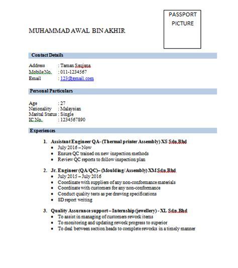 update resume jobstreet resume exle jobstreet augustais resume update 2017 2018