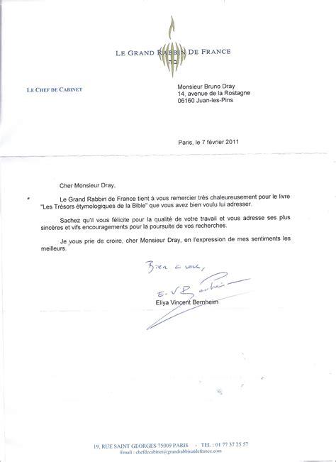 Exemple Lettre De Bienvenue Lettre De Recommandation Harvard Document