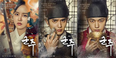 Poster Kdrama A4 Yoo Seung Ho monarch owner of the mask reveals character posters of
