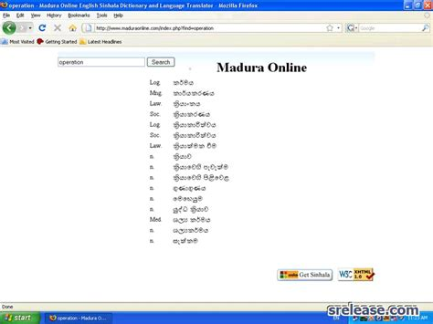 english to tamil dictionary free download full version for java oxford dictionary english to tamil free download full