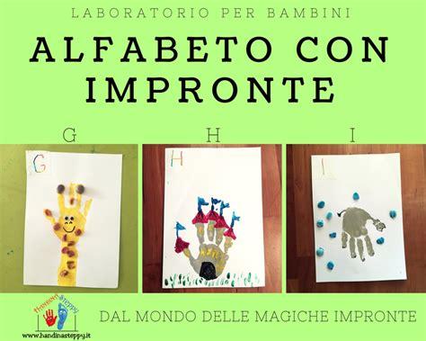 lettere per bambini lettere alfabeto con impronte g h i lavoretti bambini