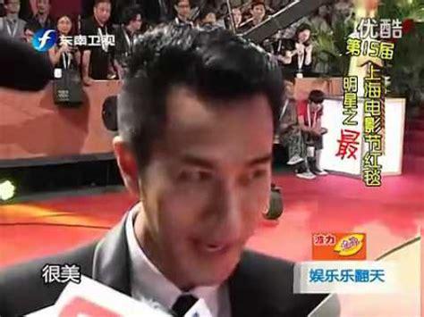 film terbaru hawick lau hawick lau yang mi 15th shanghai international film