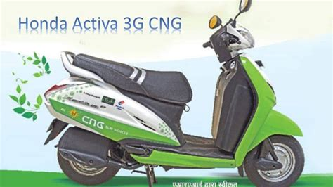 list of honda scooty 2017 honda activa cng scooter scooty price photos