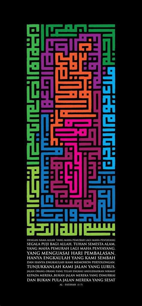 kufi islamic art calligraphy islamic calligraphy