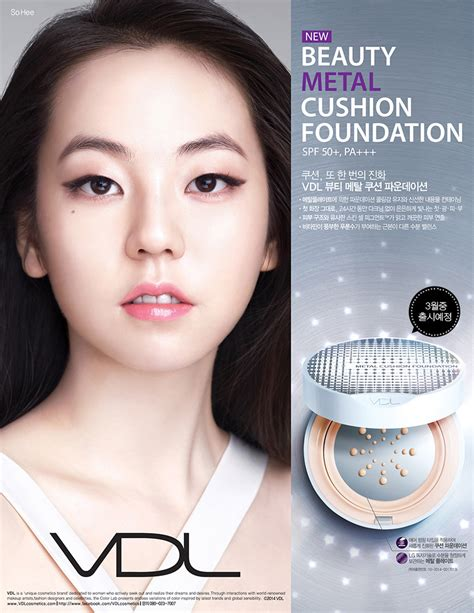 Make Up Vdl vdl lg care korean cosmetics from b2b
