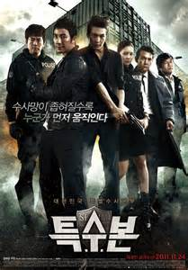Special Investigation Section by Hancinema S Review Korean Weekend Box Office 2011 11 25 2011 11 27 Hancinema The