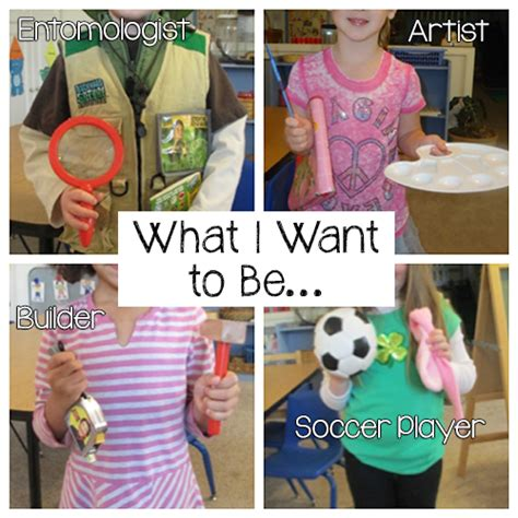 What I Want To Be When I Grow Up Essay by When I Grow Up I Want To Be Prekinders