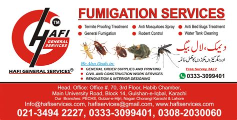 insect control  home office becho pk