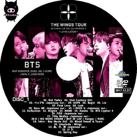 bts the wings tour dvd jyjラベル たまに 防弾少年団