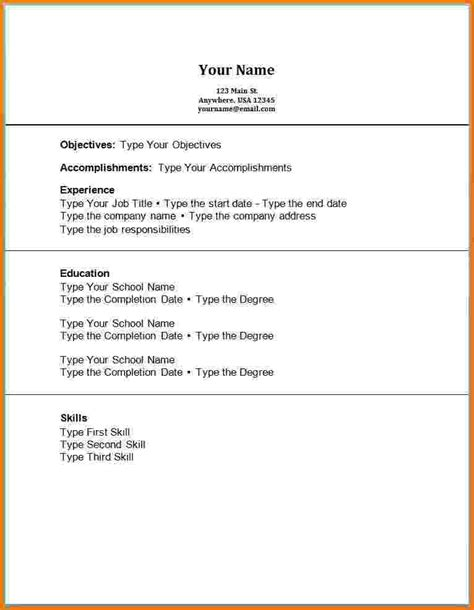 Resume Exles For Retail With No Experience 6 Resume No Experience Sle Financial Statement Form