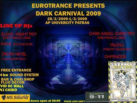 Kaos Nevi eurotrance pres kaos drury nevil tromo 183 28 feb 2009