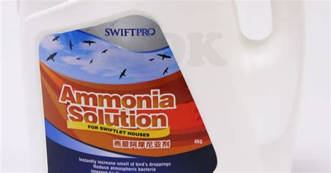 Nozzle Sprayer Rumah Burung Walet mdk swiftlet sdn bhd swiftlet farming equipment